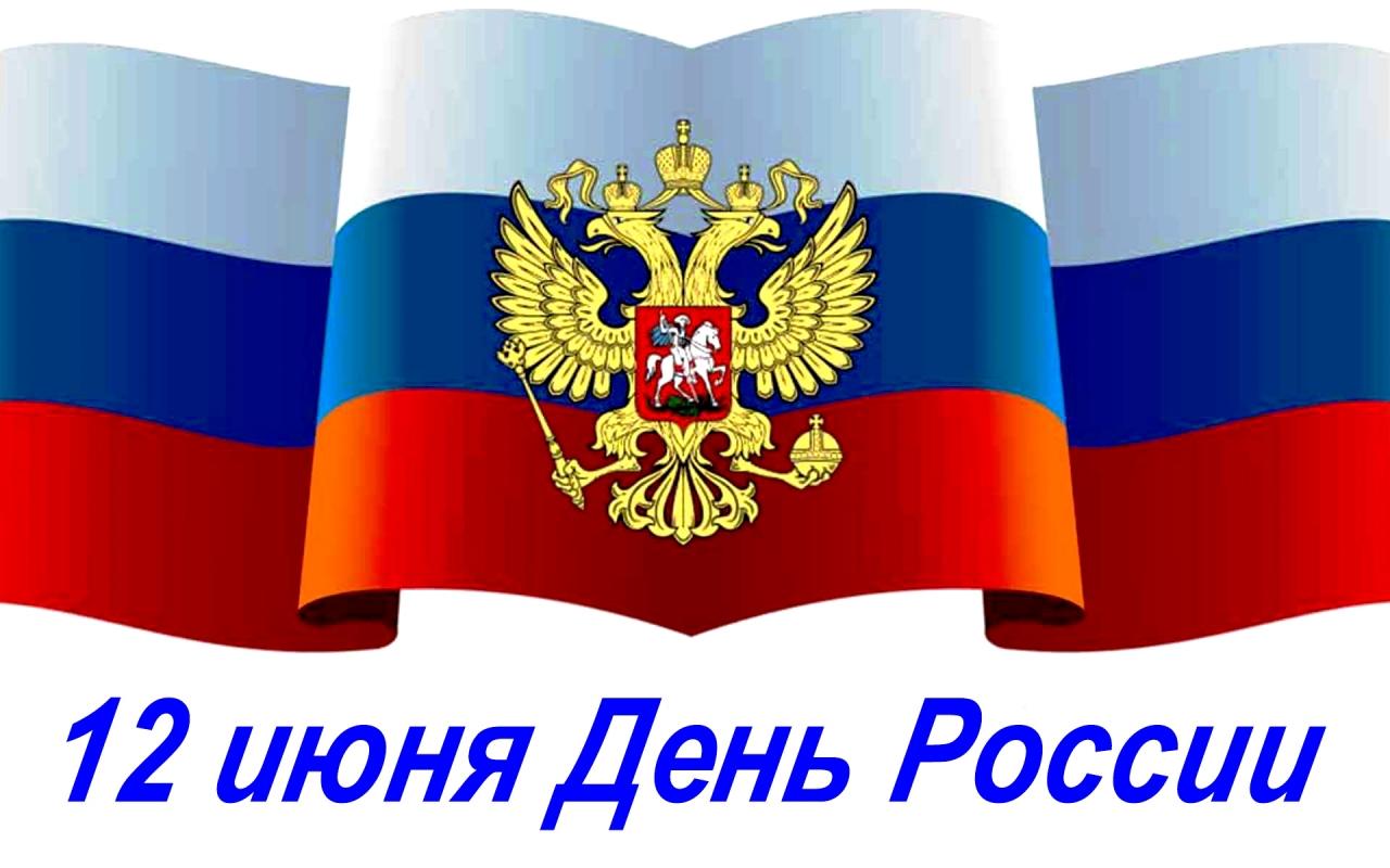 кукла день россии картинки распечатать усовершенствования обеспечить машине